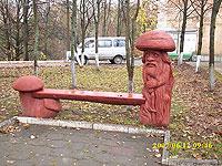 скульптура лавочка